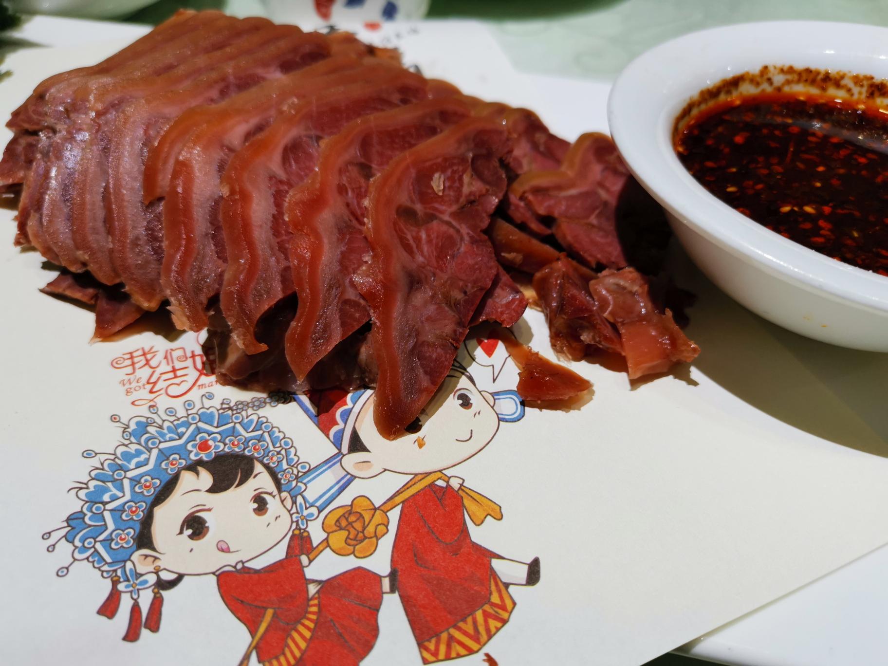 西安美食美美哒