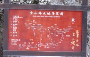 【滦平图片】游河北滦县金山岭长城雪景