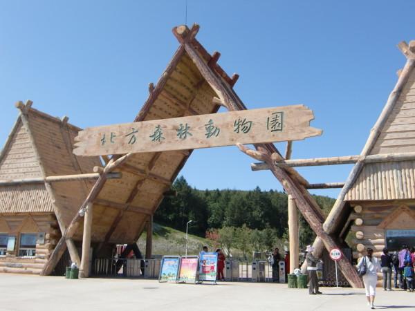 北方森林动物园门票_哈尔滨.北方森林动物园一日行,哈尔滨自助游攻略-马蜂窝