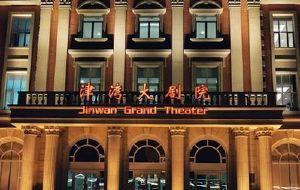 津湾广场图片