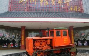 【安仁古镇图片】博物馆小镇--安仁古镇