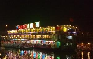 海口美食-金水门水上海鲜酒楼