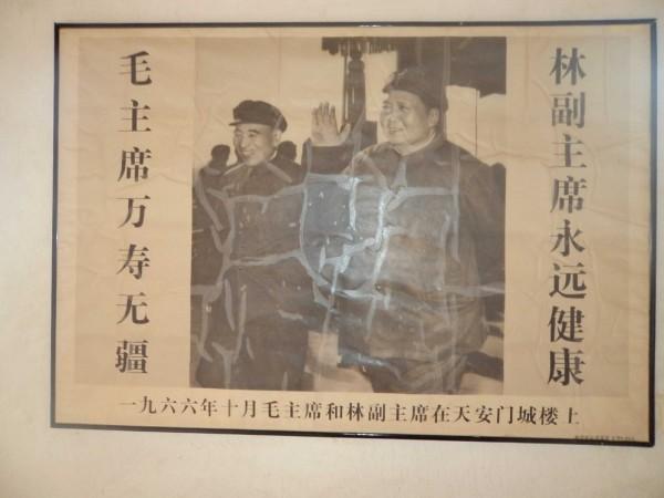 泗州戏摸花轿曲谱