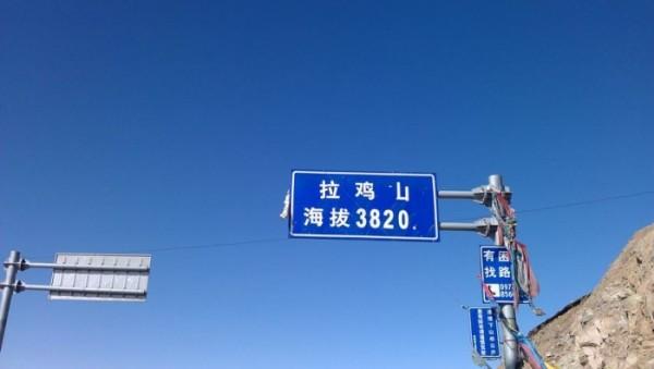 青海现1700年干尸_2012年青海总人口