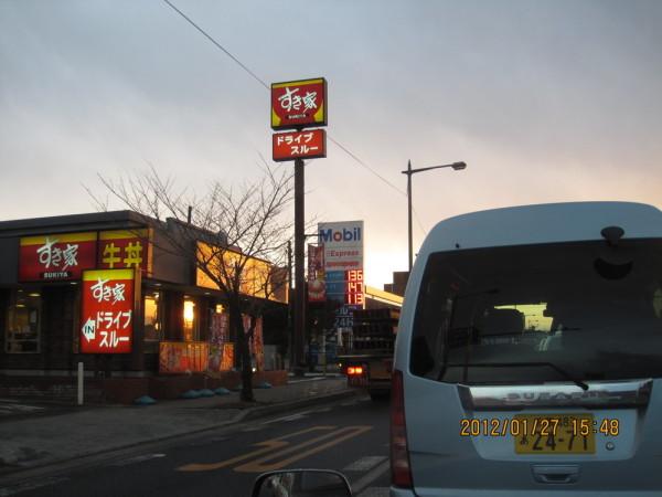 常住人口登记卡_东京常住人口