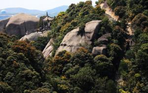 【福鼎图片】清明小假~太姥山!那山那水那人~