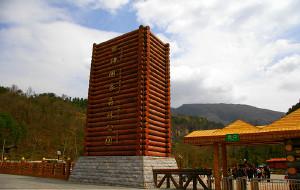 【汉中图片】陕西舵蜂蜂聚会--汉中黎坪国家森林公园、西乡罗镇茶园