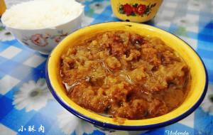 西北美食-定家小酥肉(清真)