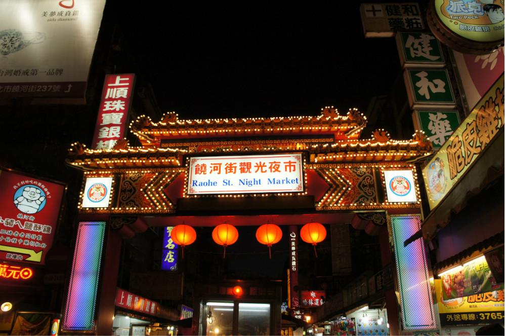 台湾最佳旅游时间,什么时候去台湾最合适,台北游玩攻略