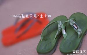 【顺化图片】【一双拖鞋走天涯】87天越南柬埔寨泰国印度之旅(我随便写你随便看)