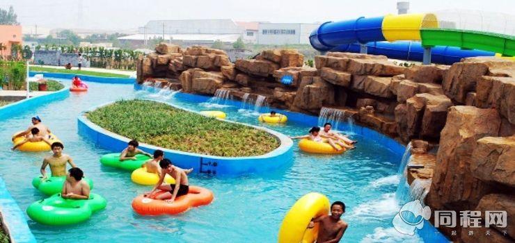 郑州奥帕拉拉水上公园