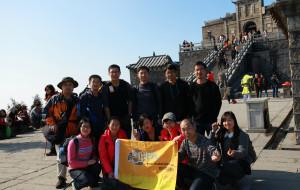 【衡阳图片】心旅32— 徒步衡山,湘舵驴友堂2013年第一季活动