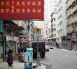 香港购物-