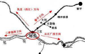 【榕江图片】2012年湘西黔东南桂北(8):榕江(三宝、大利)最新旅行贴士