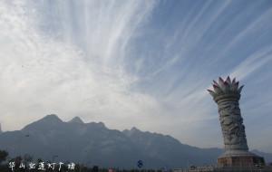 【渭南图片】向五岳最后一站——华山挑战!