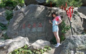 【泰山图片】T恤、背带裤、白袜、球鞋——少女宝儿的泰山历险记!