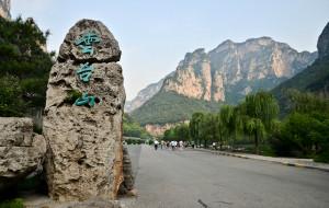 【龙门石窟图片】云台山、洛阳、登封、开封之旅