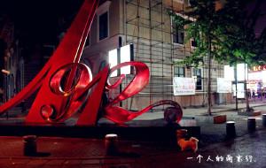 江苏娱乐-南京1912时尚街区