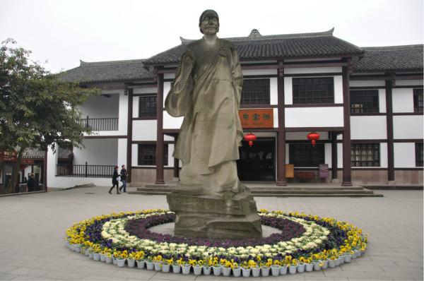 名僧赵凤智,是宝顶山石刻的开创人.   华严三圣,是大佛湾中最为恢图片