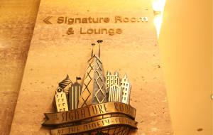 芝加哥美食-The Signature Room at the 95th