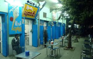 缅甸美食-尼龙冰室