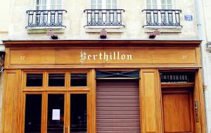 法国美食-Berthillon