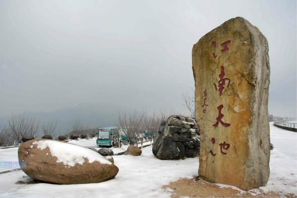 安吉江南天池景区游玩攻略 景区可带宠物一同进入图片