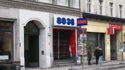 柏林娱乐-SO36俱乐部