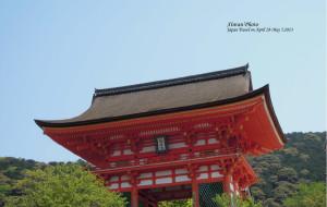 【箱根图片】初游日本,自由だ,京都-大阪-箱根-东京