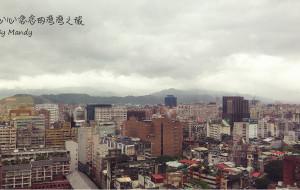 【台中图片】去我们心心念念的湾湾~曼迪台湾8日游(台北、台中、南投清境、高雄、垦丁)