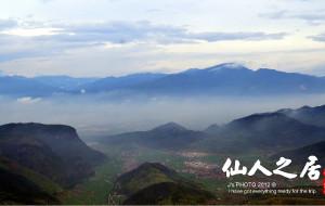 【仙居图片】MR·J 走遍中国·仙人之居(鄱滩古镇+景星岩)