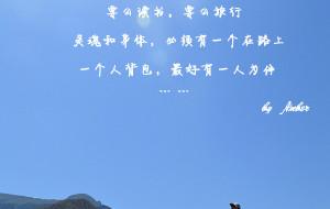 【陕西图片】毕业旅行之大西北篇(西安-天水-西宁-青海湖-茶卡盐湖-张掖-敦煌)——思念我们亲切和蔼的于爸