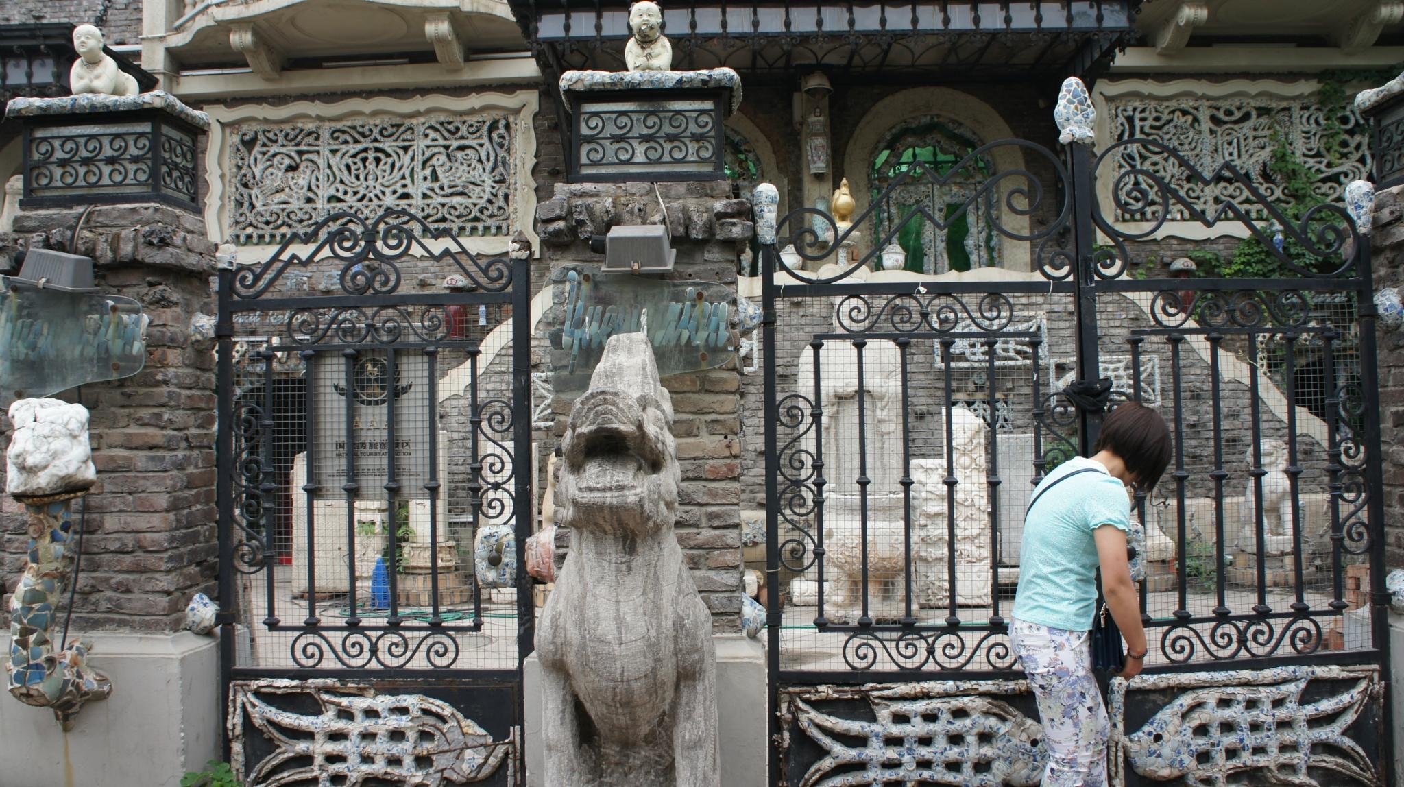 外觀天津瓷房子