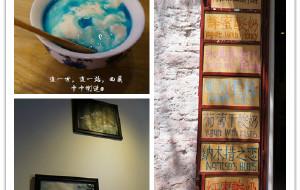 西藏美食-古树酸奶