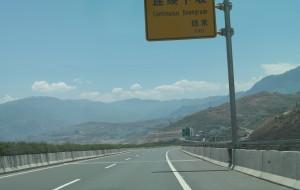 【汉源图片】汉源轿顶山路况及沿线路牌