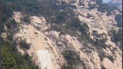 泰山景点-万丈碑