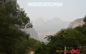 【五台山图片】自驾豫晋陕蒙穿越之旅
