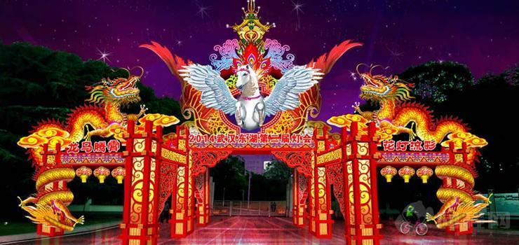 第二届武汉东湖灯会