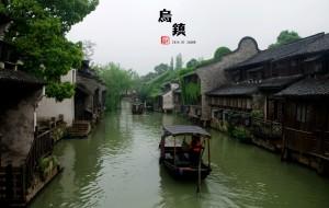【江南图片】给你一个梦,许我一个江南~【杭州、西塘、乌镇、上海、苏州、无锡、南京】
