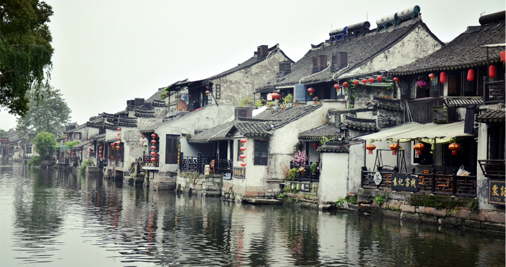 Image result for 江南