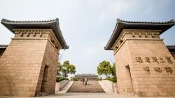 扬州景点-扬州汉陵苑