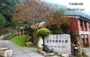 台湾娱乐-太鲁阁公园