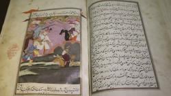 德黑兰景点-礼萨阿巴斯博物馆(Reza Abbasi Museum)