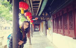 【南京图片】一个人『南下苏杭』——穷游南京-苏州-西塘-杭州