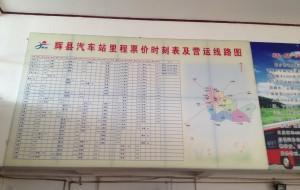 【新乡图片】2013.郭亮.无敌.山(EOS多图)