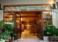 曼谷撒哈拉酒店(B