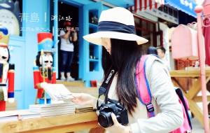 【青岛图片】【2014青岛500张美图自由行】交错时光与你相遇··【崂山巨峰仰口+世园会】