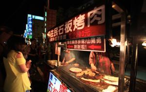 垦丁美食-原住民石板烤肉山猪肉