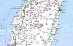 【台湾图片】2014-05 台湾亲子环岛8天游