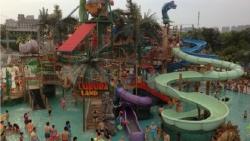 常州娱乐-恐龙园鲁布拉巅峰水世界